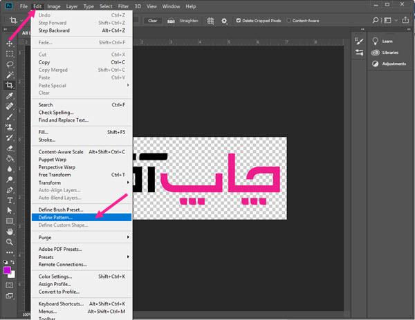 منوی Edit گزینه Define Pattern