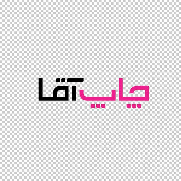 تبدیل لوگو به watermark