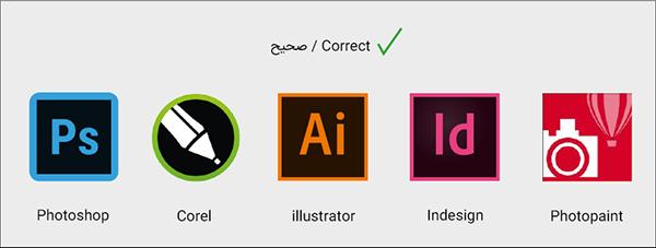 نرمافزارهای مناسب و تخصصی