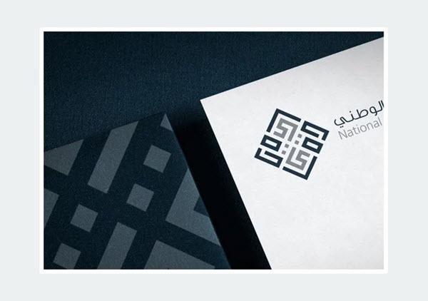 طراح: Mohd Almousa