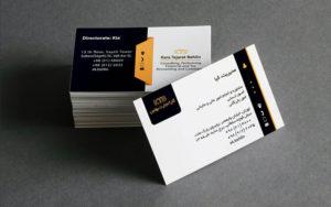 نمونه کارت ویزیت