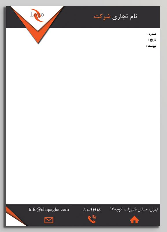 تصویر نهایی طراحی سربرگ در فتوشاپ