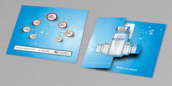 تراکت تبلیغاتی چیست و مهمترین مزایای استفاده از آن چیست؟