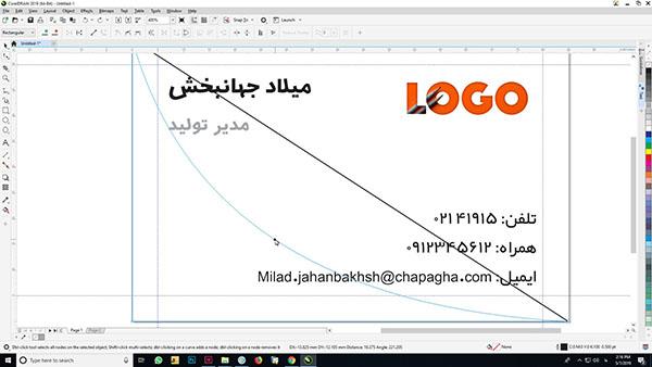 ایجاد طرح زمینه - آموزش طراحی کارت ویزیت در کورل