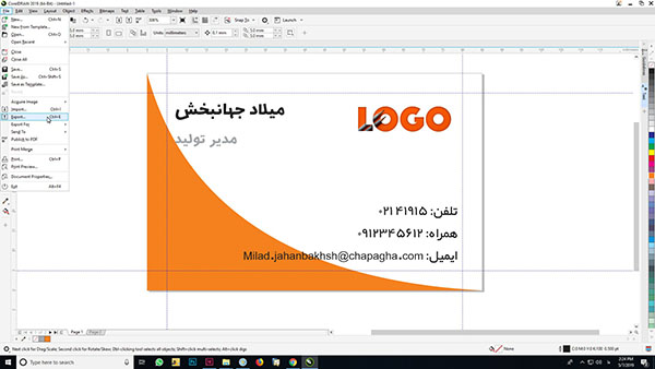 طرح نهایی - آموزش طراحی کارت ویزیت در کورل