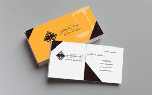 نمونه کارت ویزیت وکالت