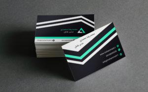 نمونه کارت ویزیت شخصی